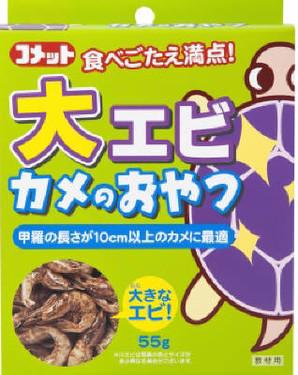 [イトスイ] 大エビカメのおやつ 55g