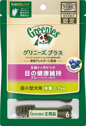 [マースジャパン] グリニーズ プラス 目の健康 超小型犬用 2-7kg 6P