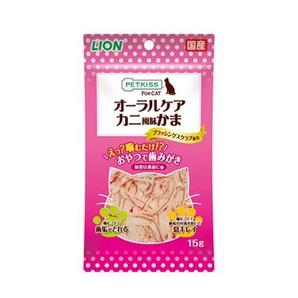 [ライオン商事] PETKISS FOR CAT オーラルケア カニ風味かま 15g