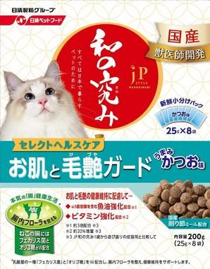 [日清ペットフード] JPスタイル 和の究み 猫用セレクトヘルスケア お肌と毛艶ガード 200g