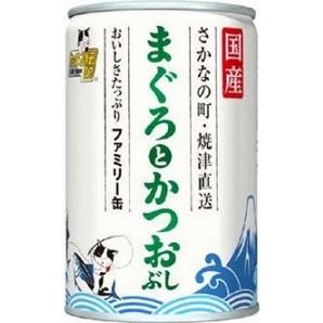 [三洋食品] たまの伝説 まぐろかつお節 ファミリー缶 405g