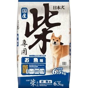 日本犬柴専用 お魚味 6.5kg