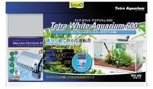 テトラ ホワイトアクアリウム 600