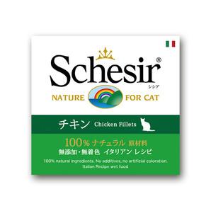 [ファンタジーワールド] Schesir キャット チキン 85g