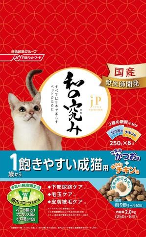 [日清ペットフード] JPスタイル 和の究み 1歳から 飽きやすい成猫用 2kg
