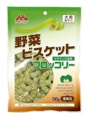 [森乳サンワールド] ワンラック 野菜ビスケット ブロッコリー50g