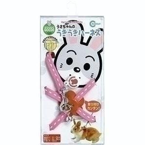 うさちゃんのうきうきハーネス MW−20 ピンク
