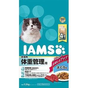 [マースジャパン] IAMAS アイムス 成猫用 体重管理用 まぐろ味 1.5kg