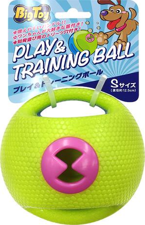 [スーパーキャット]  BIG TOY プレイ&トレーニングボールS
