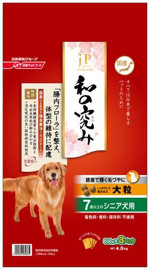 [日清ペットフード] JP-DOG和の究み大粒 7歳 4.8kg