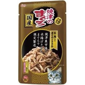 [アイシア] 焼津のまぐろパウチ 牛肉入鮪と笹身 60g