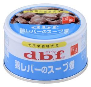 [デビフペット] 鶏レバーのスープ煮 85g
