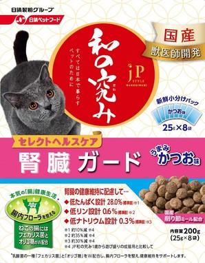 [日清ペットフード] JPスタイル 和の究み 猫用セレクトヘルスケア 腎臓ガード かつお味 200g