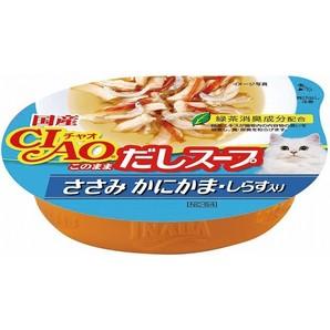 チャオこのままスープささみ・しらすNC−54