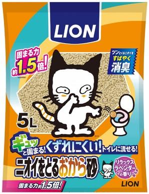 [ライオン商事] ニオイをとる砂おから砂 5L