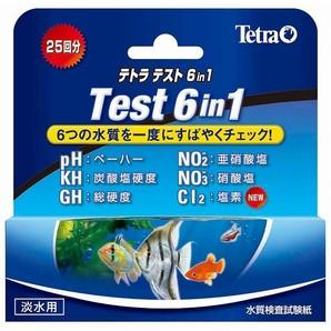 テトラテスト 6in1試験紙 (淡水用) 77624