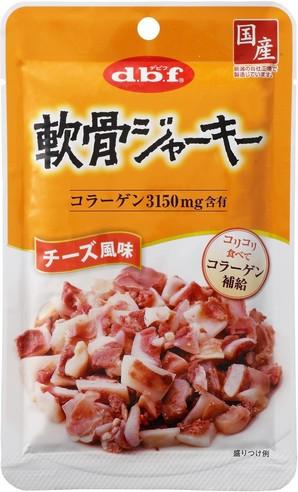 [デビフペット] 軟骨ジャーキー チーズ風味 45g
