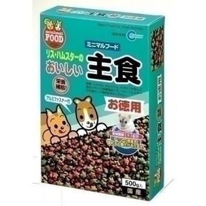 リスハムの主食お徳用500g MR−545