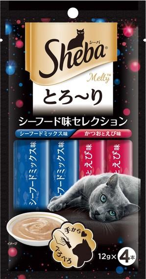 [マースジャパン]SMT14 シーバメルティシーフードS 48g