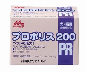 [森乳サンワールド] ワンラック プロポリス200 1g×20