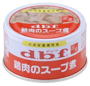 [デビフペット] 鶏肉のスープ煮 85g