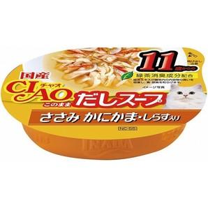 チャオこのままスープ11歳しらす入NC−55