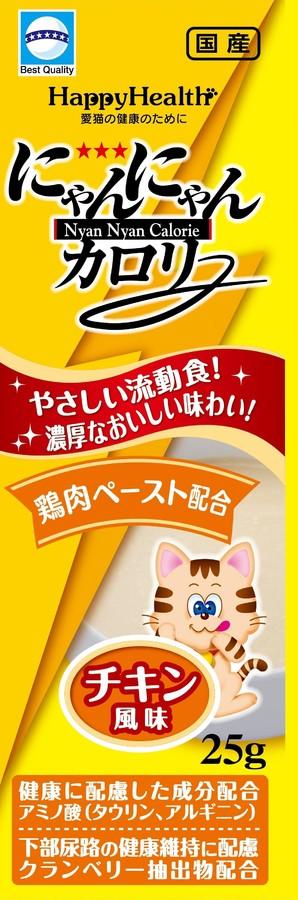 [アース・ペット] にゃんにゃんカロリー チキン風味 25g