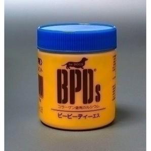 BPDs 小 200g