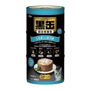 A黒缶 しらす入りかつお(まぐろとかつおの白身のせ)3P