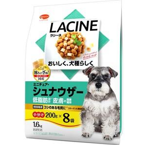 [日本ペットフード] LACINE ラシーネ ミニチュア・シュナウザー 1.6kg