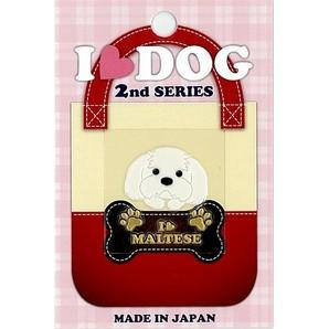 [東洋ケース] I LOVE DOG2 12 マルチーズ
