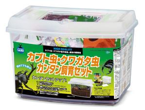 [マルカン]カブト虫・クワガタ虫カンタン飼育KS−13
