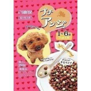 プチアンジュ 超小型犬 成犬用 250g