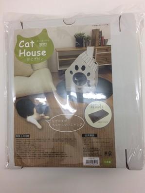 [東洋ケース] キャットハウス 家型