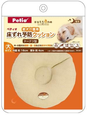 [ペティオ] 老犬介護用 床ずれ予防クッション ドーナツ型大