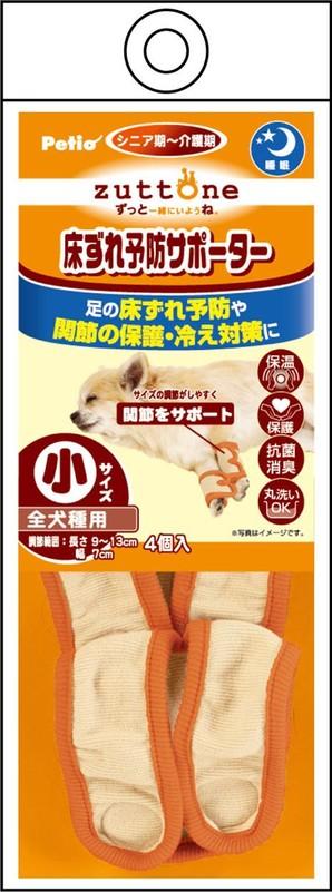 [ペティオ] 老犬介護用 床ずれ予防サポーター 小