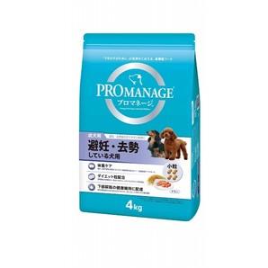 [マースジャパン] プロマネージ 成犬用 避妊・去勢している犬用 4kg