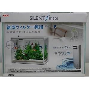 サイレントフィット300