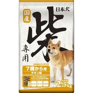 [イースター] 日本犬柴専用 7歳から用 2.5kg