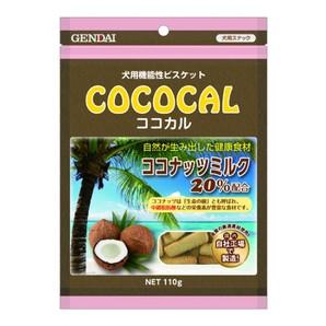 [現代製薬] ココカル 110g