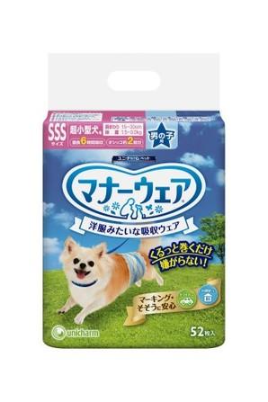 [ユニチャーム] マナーウェア 男の子用 SSSサイズ 超小型犬用 52枚