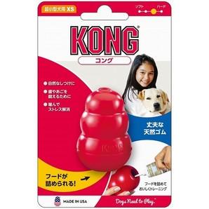 [コングジャパン] KONG コング XS #74600 ※P×2
