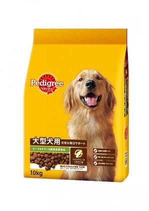 PDN26 ペディグリー 大型犬用 ビーフ&チキン&緑黄色野菜味 10kg