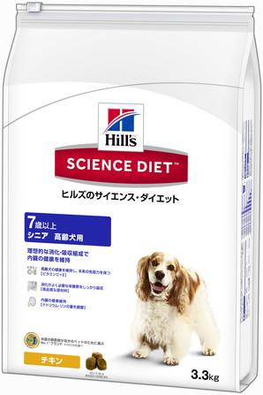 [日本ヒルズ] SDシニア高齢犬用 3.3kg