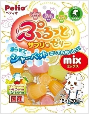 [ペティオ] ぷるっとサプリ in ゼリー mix 16g×20個入