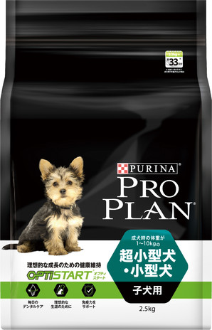 [ネスレピュリナ] プロプラン 超小型犬・小型犬子犬用 2.5kg