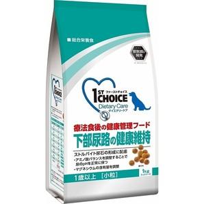 ファーストチョイス ダイエタリーケア下部尿路の健康維持 1kg
