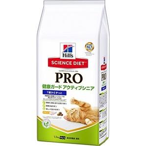 [日本ヒルズ] SCIENCE DIET PRO 猫用 健康ガード アクティブシニア 7歳からずっと 1.5kg <専門店様商材>