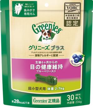 [マースジャパン] グリニーズ プラス 目の健康 超小型犬用 2-7kg 30P