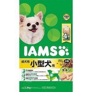 [マースジャパン] IAMAS アイムス 成犬用 小型犬用 チキン 小粒 2.3kg
